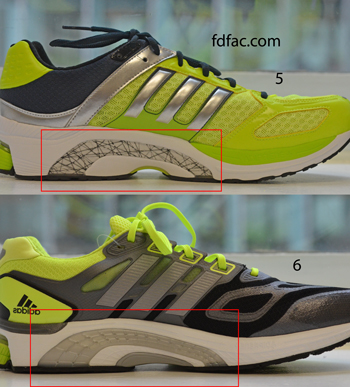 Adidas_SuperNova_Medial